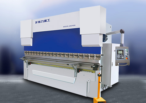 WC67K series torsion axis synchronous CNC hydraulic sheet metal bending machine